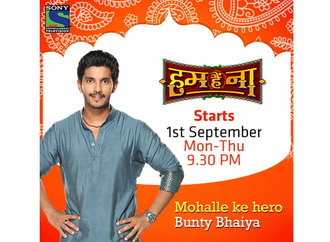 Hum Hain Na goes on air today...