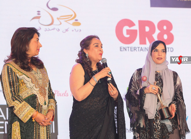 GR8 Women Awards International 2017
